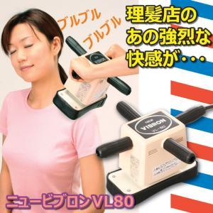 マッサージ器 家庭用 電動 按摩器 小型 重量感のある振動 2段階切替 日本製 |wtz