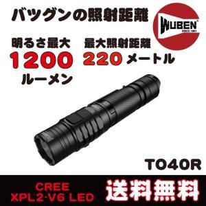 【WUBEN TO40R】[CREE社 XPL2-V6 LED][送料無料]最強LED強力懐中電灯  LED強力ハンディライト(フラッシュライト) 高輝度 USB充電式 耐衝撃高さ1.5m 防水仕様...