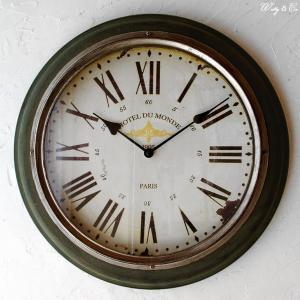 掛け時計 Silver Rim Wall Clock (アンティーク調 掛時計)|wutty