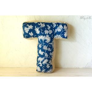 クッション アルファベット 【T】 ( おしゃれ リネン 綿入り 座布団 ファブリック インテリア雑貨 ) KJCA|wutty