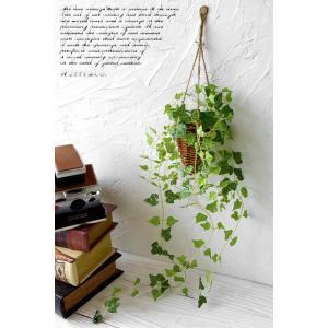 フェイクグリーン ハンギング アイビー 光触媒加工 ( 人工観葉植物 吊り下げ 壁飾り )|wutty