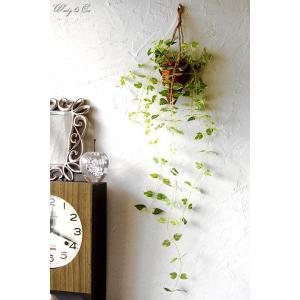 フェイクグリーン ハンギング ポトス 光触媒加工 ( 人工観葉植物 吊り下げ 壁飾り )|wutty
