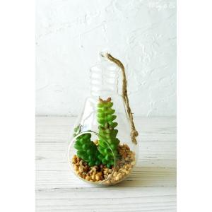 フェイクグリーン Terrarium Lamp S ( テラリウム 壁掛け 多肉植物 人工観葉植物 おしゃれ ハンギング ) HT|wutty