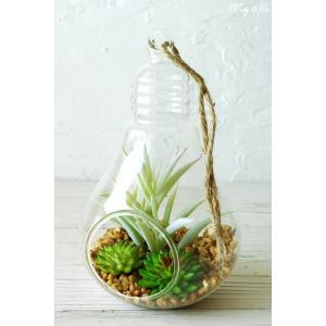 フェイクグリーン Terrarium Lamp L ( テラリウム 壁掛け 多肉植物 人工観葉植物 おしゃれ ハンギング ) HT|wutty