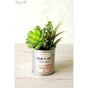 フェイクグリーン Tin Succulent Pink Label ブリキ鉢 光触媒加工 ( 多肉植物 人工観葉植物 サボテン イミテーショングリーン )|wutty