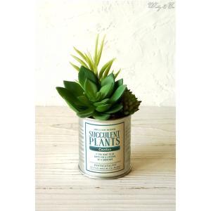 フェイクグリーン Tin Succulent Blue Label ブリキ鉢 光触媒加工 ( 多肉植物 人工観葉植物 サボテン イミテーショングリーン )|wutty