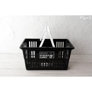 マーケットバスケット GHBA Black S ( 収納かご ランドリー 保存ボックス 買い物カゴ 小物入れ )|wutty