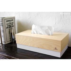 ティッシュケース 木製 BLOCKS White (ティッシュカバー)|wutty