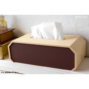 ティッシュケース 木製 OCTAGON Brown (ティッシュカバー)|wutty