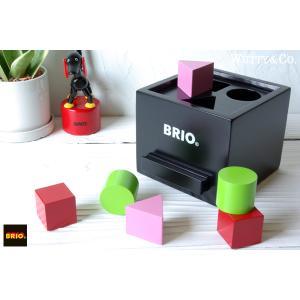 木のおもちゃ BRIO 形合わせボックス (知育玩具)|wutty
