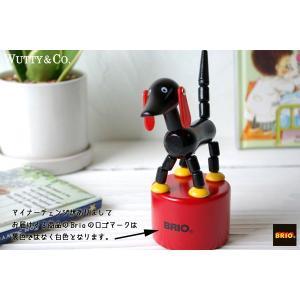 木のおもちゃ BRIO 起き上がりドッグ (知育玩具)|wutty