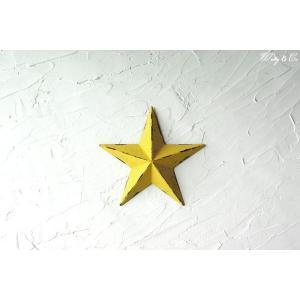 壁飾り STAR S-size Yellow ( アンティーク調 置物 壁掛け 星型 オーナメント ブリキ ) KI|wutty