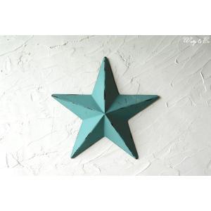壁飾り STAR M-size Blue ( アンティーク調 置物 壁掛け 星型 オーナメント ブリキ ) KI|wutty