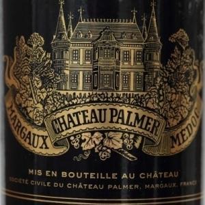 シャトー パルメ 1997 赤ワイン 格付け第3級