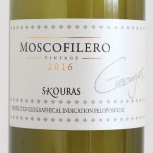 スコ―ラス・モスホフィレロ・ペロポネソス 2016 白ワイン ※正規品
