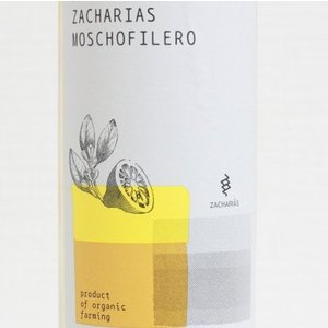 モスホフィレロ・ザシャリアス・オーガニック 2018 白ワイン ※正規品