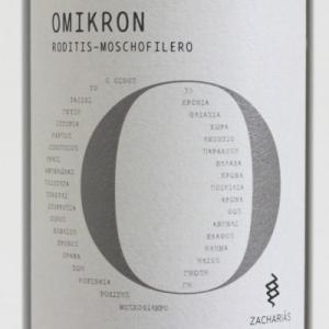オミクロン・ホワイト 2018 ザシャリアス・ワイナリー 白ワイン ※正規品