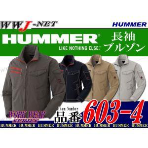 米国大手自動車メーカー ゼネラルモータース(GM)社のブランド 『HUMMER』のワークウェアが登場...
