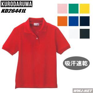 ポロシャツ カラー豊富!! レディース半袖 ポロシャツ 26...