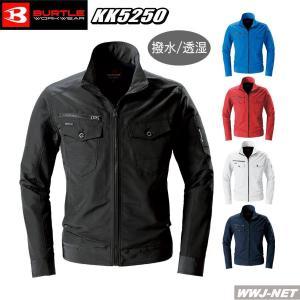 ユニフォーム 仕事着にもカジュアルにも 細身の絶妙デザイン 男女対応 長袖ジャケット BURTLE WORKWEAR オールシーズン kk5250 バートル|wwj