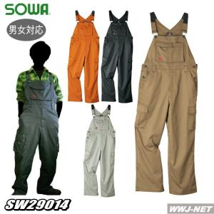 ツナギ服 お手軽スタイル サロペット オーバーオール 29014 ツナギ sw29014 桑和 SOWA|wwj