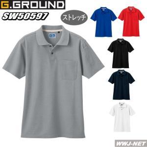 ポロシャツ ダブル消臭 ストレッチ ソフトな肌触り 半袖ポロシャツ 胸ポケット付 sw50597 桑和 SOWA|wwj