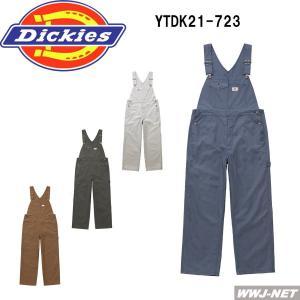 つなぎ服 dickies ディッキーズ ストライプ サロペット 21-723 ytdk723 山田辰|wwj