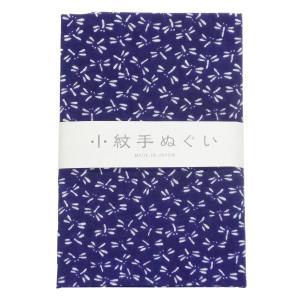 日本手ぬぐい 02 とんぼ てぬぐい 手拭い 小紋柄 和手拭い