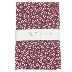 日本手ぬぐい 08 桜(小) てぬぐい 手拭い 小紋柄 和手拭い