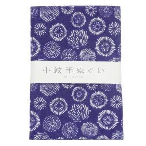 日本手ぬぐい 14 花火 てぬぐい 手拭い 小紋柄 和手拭い