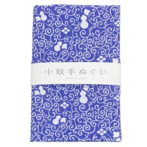 日本手ぬぐい 18 瓢箪唐草 てぬぐい 手拭い 小紋柄 和手拭い