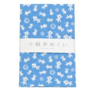 日本手ぬぐい 19 金魚 てぬぐい 手拭い 小紋柄 和手拭い
