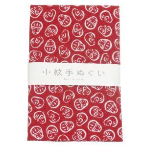 日本手ぬぐい 21 だるま てぬぐい 手拭い 小紋柄 和手拭い