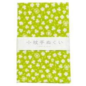 日本手ぬぐい 23 クローバー てぬぐい 手拭い 小紋柄 和手拭い