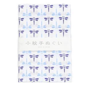 日本手ぬぐい 29 青とんぼ てぬぐい 手拭い 小紋柄 和手拭い