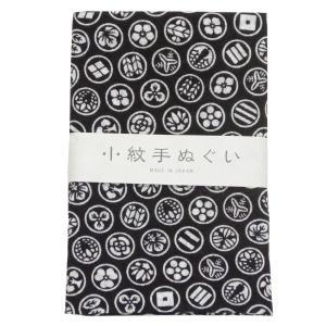 日本手ぬぐい 34 家紋 てぬぐい 手拭い 小紋柄 和手拭い