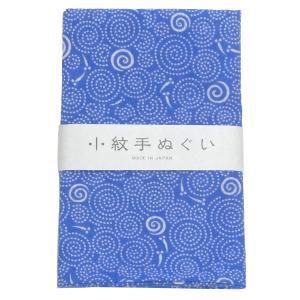 日本手ぬぐい 38 めだか てぬぐい 手拭い 小紋柄 和手拭い