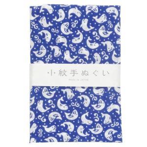 日本手ぬぐい 39 くじら てぬぐい 手拭い 小紋柄 和手拭い