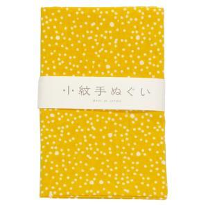 日本手ぬぐい 44 あられ(山吹) てぬぐい 手拭い 小紋柄 和手拭い