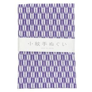 日本手ぬぐい 49 矢羽 てぬぐい 手拭い 小紋柄 和手拭い
