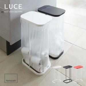 ●袋を引っ掛けるだけのシンプルでスリムなゴミ袋ホルダー。30L〜45Lのゴミ袋に対応しています。 ●...