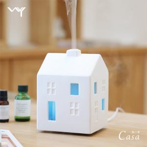 WY 高級アロマディフューザー 超音波式 真っ白の陶器製 おしゃれ マルチカラーLEDライト 北欧雑貨 北欧デザイン ミストで香りを拡散する 自動停止|wystyle