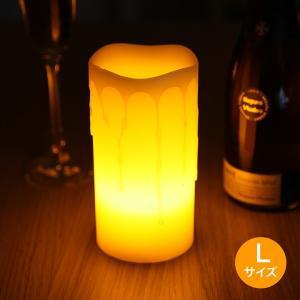 LEDキャンドルライト Lサイズ リモコン付き 消灯タイマー付き ゆらぎ照明モード 明るさ調整 本物の蝋が溶けて流れる造形 ろうそく 電池式 WY|wystyle