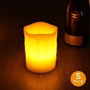 WY LEDキャンドルライト Sサイズ リモコン付き 消灯タイマー付き ゆらぎ照明モード 明るさ調整機能 本物の蝋が溶けて流れる造形 ろうそく 電池式 インテリア|wystyle