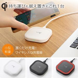 WY Qi チー ワイヤレス充電器 充電台 各社Qi搭載スマホ 7型までのタブレット 対応 GALAXY S6/6 Edge Nexusシリーズなど 軽量 小型|wystyle