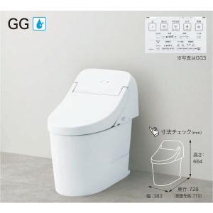 GG1【CES9414】TOTO ウォシュレット一体型便器 ...