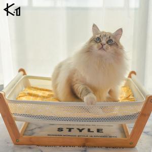 K1ペット Elina猫用ベッド 環境にやさしい猫ベッド 取り外し可能 洗える猫用ベッドオフザグラウ...