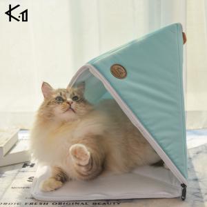 K1ペット DouDou猫ハウス 折りたたみ猫ハウス 形変化猫ハウス 持ち運びしやすい猫ハウス