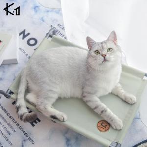 K1ペット Orlando犬猫用ペットベッド 犬ベッド猫ベッド 取り外し可能 洗える犬の巣   オフ...
