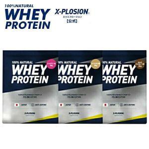 エクスプロージョン プロテイン 100%ホエイプロテイン 選べる3個セット 3kg 日本製 男性 女...